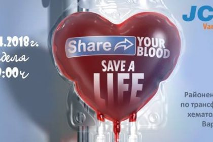 Share your blood
