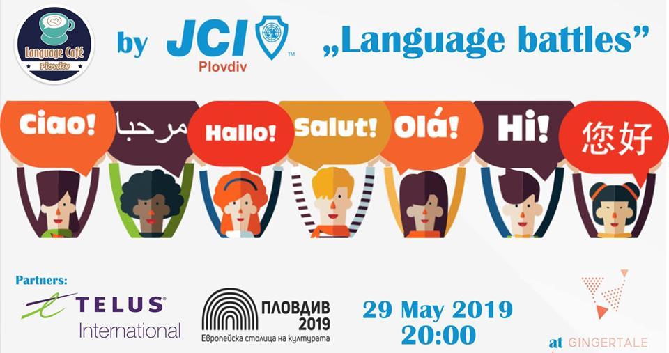 jci-plovdiv-language-cafe